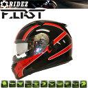 【即納】【送料無料】RIDEZ HELMET FIRST FR-1 RED フルフェイスヘルメット ファースト SG規格 バイク用ヘルメット インナーバイザー 【あす楽対応】05P03Dec16