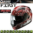 【送料無料】RIDEZ HELMET FIRST グリードシティ RED フルフェイスヘルメット ファースト SG規格 バイク用ヘルメット デザインヘルメット【あす楽対応】02P28Sep16