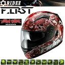 グリードシティ フルフェイスヘルメット ファースト ヘルメット デザイン