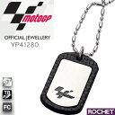 【ROCHET MotoGP WATCH】 ロシェ モトGPシリーズ ペンダント YP41280【あ