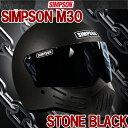 【即納!】【特典付き】プレゼントと購入特典付き! SIMPSON MODEL30 フルフェイスヘルメット