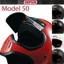送料無料 SIMPSON シンプソンヘルメット M50 モデル50 復刻版 ...