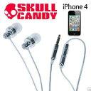 【即納!】マイク内蔵のiPhone対応モデル!アルミ削り出しの最高級モデルです。ボタン一つで音楽と通話切り替えが可能!耳のサイズに合わせてティップ交換!【SKULL CANDY】FMJ iPhone SILVER フルメタルジャケット iPhone シルバースカルキャンディイヤホーン【送料無料!】【あす楽対応】【smtb-F】