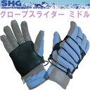 SNOMAN スノーマン グローブスライダー ミドルサイズ SM-45MD スノーボードグローブカバー【あす楽対応】