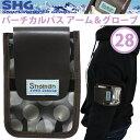 【ゆうパケット対応】SNOMAN SHG スノーマン バーチカルパスケース アーム&グローブ 28番 水玉タイプ PK178 回数券対応【あす楽対応】