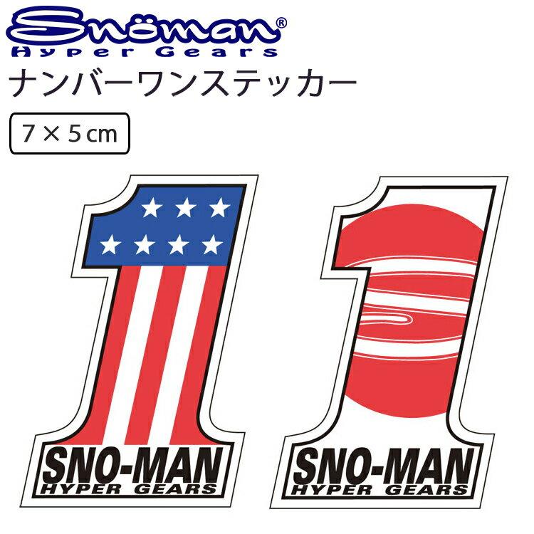 ゆうパケット対応複数可 SNOMAN SHG スノーマン ナンバーワンロゴステッカー 7×5cm NO.1型ステッカー SM-2P あす楽対応