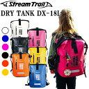 STREAMTRAIL ストリームトレイル ドライタンクDX-18L 防水バッグ DRYTANK D...