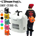 STREAMTRAIL Dry Cube-5L ストリームトレイル ドライキューブ-5L ショルダー...
