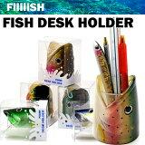 FiiiiiSH DESK HOLDER フィッシュデスクホルダー 魚型ペン立て ステーショナリー【あす楽対応】