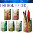 CAPS Fiiiiish DESK HOLDER フィッシュ デスクホルダー ルアー・魚型 ペン立て 文房具 水族館 【あす楽対応】