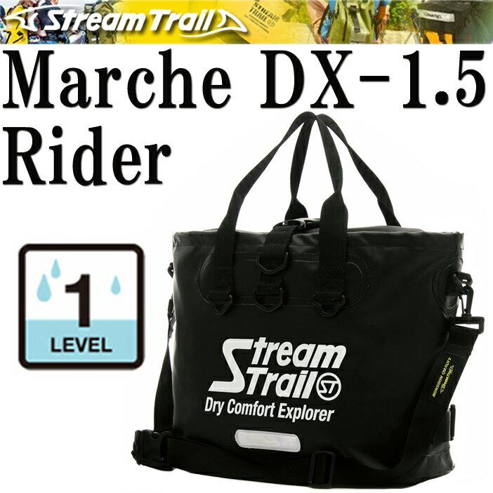 【ポイント5倍12/26日迄】STREAMTRAIL ストリームトレイル MACHE DX-1.5 Rider 23L マルシェDX-1.5ライダー ブラック 防水バッグ ツーリングバッグ トートバッグ 送料無料【あす楽対応】