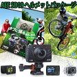 【送料無料】KENKOトキナー AEE マジカム SD19 ヘルメットパッケージ ウェアラブルカメラ 60M防水ケース付属 フルハイビジョン【あす楽対応】