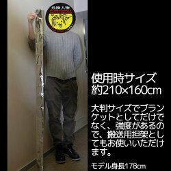【メール便OK】【kemeko】オリジナルキャンパーブランケット2個セットNASA開発の携帯用特殊毛布アウトドアに防災に!熱反射により体温保持に有効なシートです【あす楽対応】