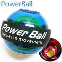 POWER BALL パワーボール 紐引きスタートタイプ 前...