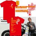 【ゆうパケット1枚迄】左嵜啓史オフィシャルデザインTシャツ フライングシンガーソングライダー鈴鹿8耐