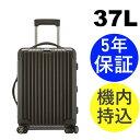 リモワ サルサデラックス 37L 4輪 機内持込可 グラナイトブラウン 830.53.33.4 RIMOWA SALSA DELUXE スーツケース リモア