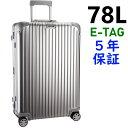 リモワ トパーズ 4輪 78L 電子タグ 924.70.00.5 ニュージェネレーション TSA付 スーツケース E-Tag
