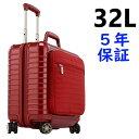 リモワ サルサDX ハイブリッド マルチホイール (32L) レッド 赤 840.50.53.4 RIMOWA SALSA DELUXE 4輪 スーツケース リモア TSA付