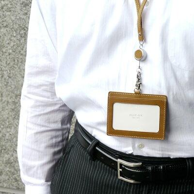 IDカードホルダーリール付き名入れIDケースIDカードケースIDホルダーカードホルダー革