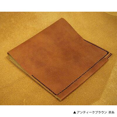 カクラの手帳カバークオバディスカバーエグゼクティブサイズKAKURA