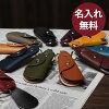 靴ケア用品・アクセサリのイメージ