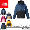☆SALE☆セール!!The North Face/ザノースフェイス キッズ、ジュニア、子供用 ナイロンジャケット コンパクトジャケット 全5色 Kid's Compact Jacket 5Colors The North Face/ザノースフェイス【あす楽対応】