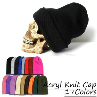 Hat solid acrylic knit Cap ロングニットワッチ Cap all 17 colors