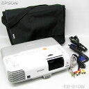 □■□EPSON 3200lm HDMI プロジェクター EB-910W ランプ258h/63h 推奨品【中古】