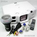 □■□特価//EPSON 6500lm HDMI プロジェクター EB-G6250W ランプ使用 1141h/18h 推奨品【中古】レンズ(ELPLU01)、リモコン、他ケーブル類付属 ※ 限定特価品 ・・・ 通常価格より約30% OFF 商品です
