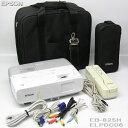 □■□特価//EPSON プロジェクター EB-825H + 書画カメラ ELPDC06 セット物 推奨品【中古】※ 限定特価品 ・・・ 通常価格より約30% OFF 商品です!