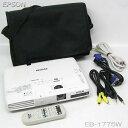 □■□EPSON 3000lm HDMI プロジェクター EB-1775W ランプ273h/0h 推奨品【中古】