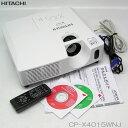 □■□HITACHI 4000lm HDMI プロジェクター CP-X4015WNJ ランプ82h 推奨品 【中古】//リモコン付