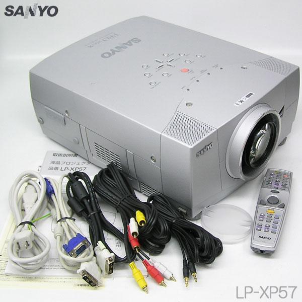 □■□特価//SANYO 5500lm プロジェクター LP-XP57 本体及びランプ使用時間 61h 推奨品 【中古】リモコン付き!鮮明な投写映像!即使用可能!※限定特価品 ・・・ 通常価格より約30% OFF商品です!