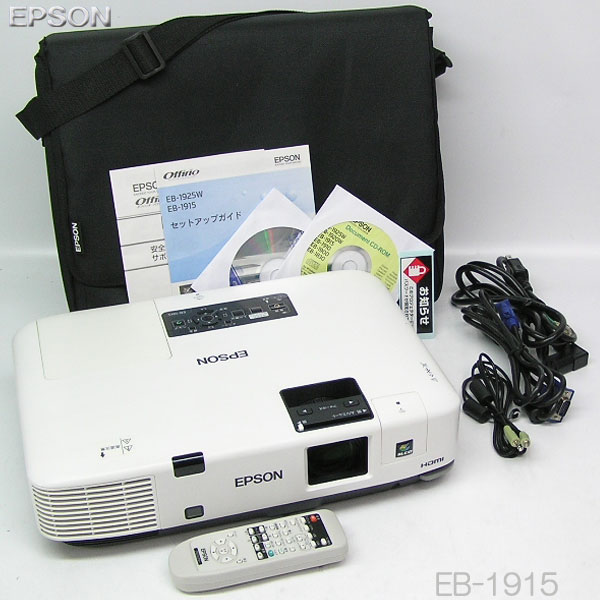 □■□特価//EPSON 4000lm HDMI プロジェクター EB-1915 ランプ点灯時間(ノーマル:278h/エコ: 97h) 推奨品【中古】※ 限定特価品・・・通常価格より約20% OFF 商品です