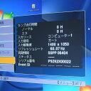 □■□美品(展示品)//ランプ点灯時間 0h EPSON【EB-900】【中古】 3,000lmプロジェクター 推奨品 リモコン、HDMIケーブル付、即使用可能!