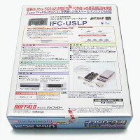 SCSIIFC-USLP-2
