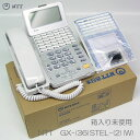 □■□NTT αGXスター電話機 GX-(36)STEL-(2)(W) 【新古品】