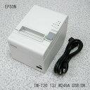 ■□β EPSON サーマルプリンタ TM-T20 131 M249A USB/DK 80mm Bランク【中古】
