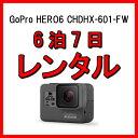 gopro レンタル ゴープロ 4K 6泊7日 アクションカメラ HERO6 Black ブラック CHDHX-60