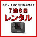 gopro レンタル ゴープロ 4K 7泊8日 アクションカメラ HERO6 Black ブラック CHDHX-60