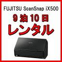 еьеєе┐еы 9╟ё10╞№ббFUJITSU ╔┘╗╬─╠ ScanSnap iX500 е╣енеуе╩б╝ б╓┤╩├▒б╫б╓е╣е╘б╝е╟егб╝б╫д╦╜ё╬рдЄ┼┼╗╥▓╜ббA4 ╠╡└■LAN/Wi-Fi└▄┬│ Wi-Fi└▄┬│д╦дшдъ─╛└▄е╣е▐е█бже┐е╓еье├е╚д╪─╛└▄┼╛┴ў▓─╟╜