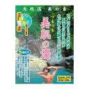 【送料無料】天然温泉の素 美肌の湯 (30g×2個入)×18袋セット (36回分)