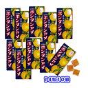 送料無料 セイカ食品 ボンタンアメ 14粒10箱鹿児島 特産品