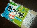 【送料無料】22年産伊佐米鹿児島県産ひのひかり5kg【point-hot0414】