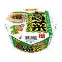 【食品】サンポー高菜ラーメン12個入りSINCE1985