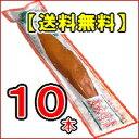 【上園食品】【送料無料】 麦味噌漬 200g 10本 【532P17Sep16】