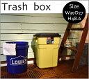 ゴミ箱 ごみ箱 トラッシュボックス おしゃれ 隙間