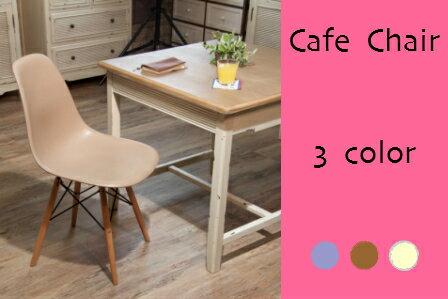 【お買いものマラソンポイント対象商品】 Cafe カフェチェア1人掛 全3色 cafeチェア 1人掛 木製 スチール ブルー ブラウン アイボリー カフェ ダイニング フレンチフロー