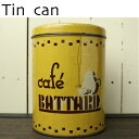 ショッピングコーヒー豆 フランス雑貨 アンティーク コーヒー tin缶 コーヒー豆 珈琲 coffee 小物入れ ヴィンテージ