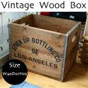 ウッドボックスm ワイン木箱 収納ボックスSEVEN UP